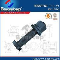 Wholesale Cold Forged Dongfeng T-Lift Wheel Nuts and Bolts from china suppliers