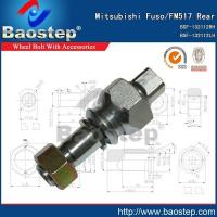 Buy cheap Wheel Nuts and Bolts Mitsubishi Wheel Nuts and Bolts from wholesalers