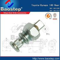 Buy cheap Toyota Wheel Nuts and Bolts from wholesalers