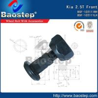Buy cheap Wheel Nuts and Bolts Kia Wheel Nuts and Bolts from wholesalers