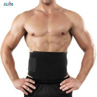 Wholesale Adjustable Neoprene Fitness Waist Trimmer Belt from china suppliers