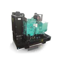 Wholesale Generators Assembly from china suppliers