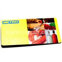 Buy cheap RFID Card UHF RFID Card from wholesalers
