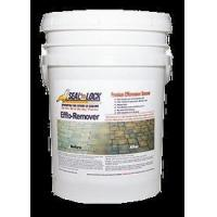 Buy cheap Removes Efflorescence from Brick Pavers and Concrete Products from wholesalers