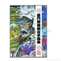 Wholesale tattoo stencil books SMTB-129 from china suppliers