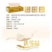 Wholesale Twinfrog--80 sheets Gold-Packing Facial Tissue from china suppliers