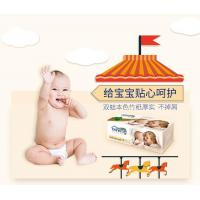 Wholesale 120 sheets 4ply Maternal and Child-specific Facial Tissue from china suppliers