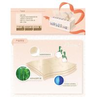 Wholesale 150 sheets 3ply Happy Pair Bamboo Facial Tissue from china suppliers