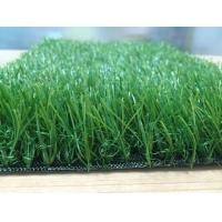 Wholesale Artificial Grass For Residential Landscape from china suppliers
