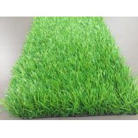 Wholesale Artificial Grass And Synthetic Turf from china suppliers