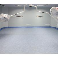 Wholesale Hospital PVC Floor from china suppliers