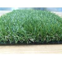 Wholesale Public Areas Artificial Landscaping Grass from china suppliers