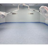 Wholesale Cleanroom PVC Floor from china suppliers