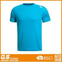 Buy cheap garments product CARBON (Men's sports running T-shirt) from wholesalers