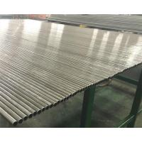 Buy cheap ASTM A519 Seamless Mechanical Tubing from wholesalers
