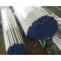 Buy cheap DIN2391 Seamless Steel Tube from wholesalers
