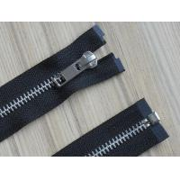 Wholesale #5 Metal Separating Zipper from china suppliers