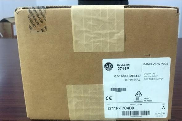 China 2711P-T7C4D9 Allen Bradley PanelView Plus Terminal Brand new Fast delivery