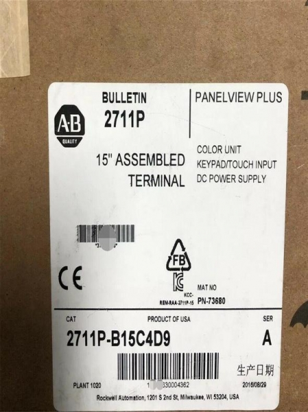 China 2711P-B15C4D9 Allen Bradley PanelView Plus Terminal Brand new Fast delivery