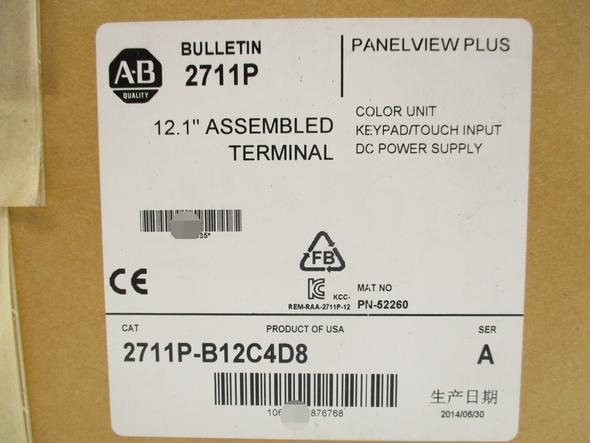 China 2711P-B12C4D8 Allen Bradley PanelView Plus Terminal Brand new Fast delivery