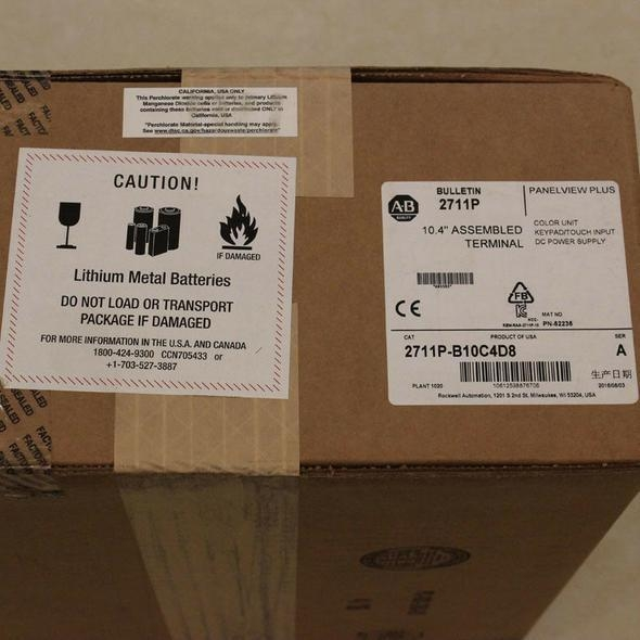 China 2711P-B10C4D8 Allen Bradley PanelView Plus Terminal Brand new Fast delivery