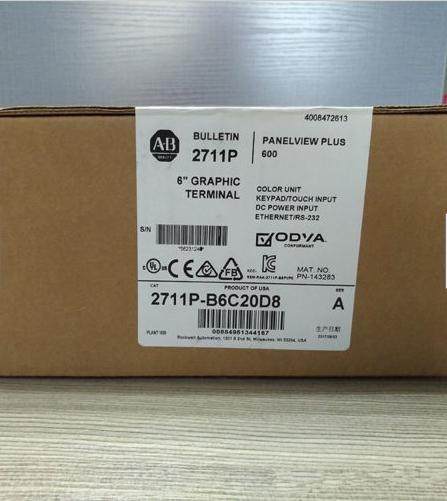 China 2711P-B6C20D8 Allen Bradley PV Plus 6 600 Color Key Touch Terminal Brand new Fast delivery