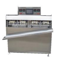 Buy cheap A-8 Pouch filling machine from wholesalers