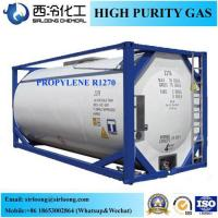 Wholesale Olefins Refrigerant Grade R1270 from china suppliers
