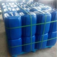 Wholesale Diethyl Iminodiacetate CAS No..:6290-05-7 from china suppliers