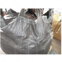 Buy cheap Space Bag 90cm square*105cm H (1.5T)-White from wholesalers