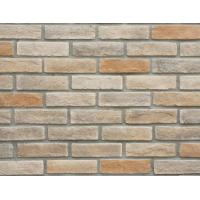 Buy cheap stone products series 114-624 from wholesalers