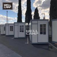 Buy cheap Folding container house in prefab houses folding box for security room pull-down container from wholesalers