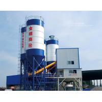 Wholesale Standard concrete mixing station from china suppliers