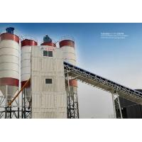 Wholesale Project type concrete mixing station from china suppliers