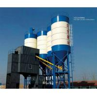 Wholesale HZS Concrete mixing station series from china suppliers