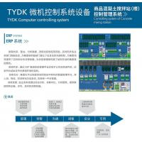 Wholesale TYDK Computer controlling system from china suppliers