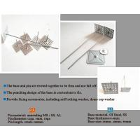 Buy cheap Insulation Pins Perforated Base Metal Insulation Pins from wholesalers