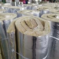 Buy cheap Rock Wool Blanket from wholesalers