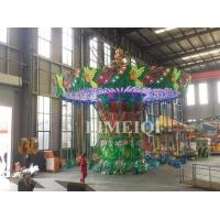 Buy cheap Thrill Rides Jungle Wonderland from wholesalers