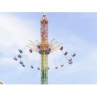 Buy cheap Thrill Rides Flying Tower from wholesalers