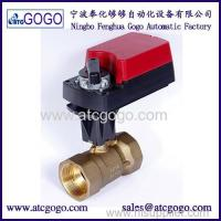 China 2 Way Or 3 Way 4-20ma Proportional Flow Control Valve For HVAC System on sale