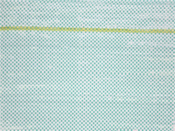 China PP Non Woven Wholesale 100GSM White and Green Anti Weed Mat