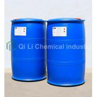 Wholesale Ethyl chloroacetate from china suppliers