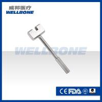 Wholesale Q14-02 Concave Hammer from china suppliers
