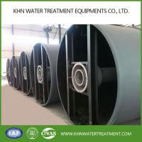 Buy cheap Continuous Backwash Sand Filter from wholesalers
