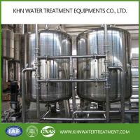 Buy cheap Pressure Sand Filter from wholesalers