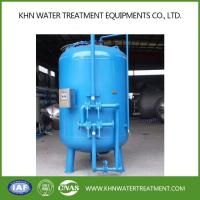 Buy cheap Sand Filter System from wholesalers
