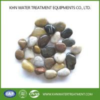 Buy cheap Filter Sand and Gravel from wholesalers