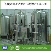 Buy cheap Activated Carbon Filters Water from wholesalers