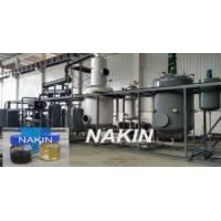 Wholesale waste oil refining equipment from china suppliers